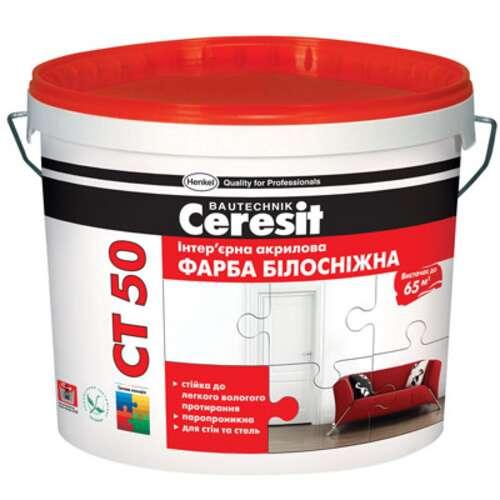 Краска супербелая Ceresit CT-50 (10кг)