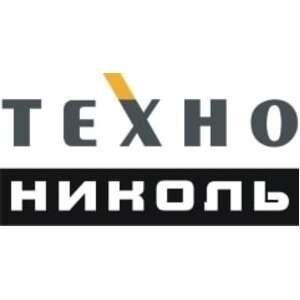 Производитель Технониколь