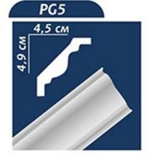 Плинтус потолочный (PG5) 2,00 м (50x45)