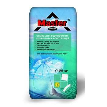 Гидроизоляция Мастер Барьер (25кг)