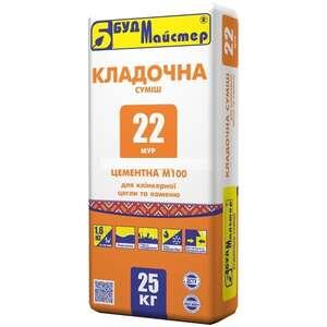 Смесь для клинкерного кирпича БудМайстер МУР-22 белая (25кг)
