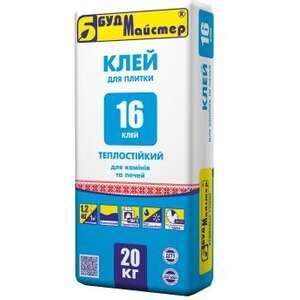 Клей для каминов и печей БудМайстер КЛЕЙ-16 (20кг)
