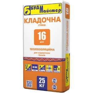 Смесь для керамических блоков БудМайстер МУР-16 (25кг)