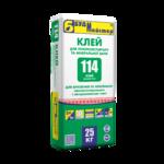Клей для пенопласта БудМайстер КЛЕЙ-114 универсальный (25кг)