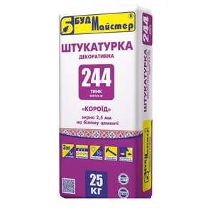 Штукатурка БудМайстер ТИНК-244 короед 2,5 белая (25кг)