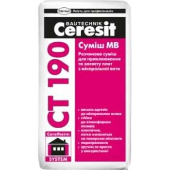 Клей для минваты Ceresit CT-190 (25кг)