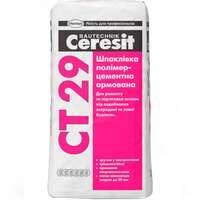Шпаклевка Ceresit CT-29 (25кг)