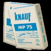 Штукатурка Кнауф MP-75 (25кг)