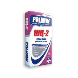 Штукатурка цементная Полимин ШЦ-2 (25кг)