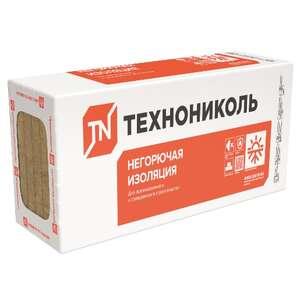 Технофас Оптима 100мм плотность 120кг/м3 (1,44м2)